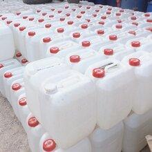 东营氨水厂家直销氨水浓度规格齐全氨水新价格表氨水储存图片