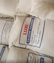 湖州二水氯化钙价格厂家定做图片