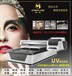 UV平板打印机UV铝塑板打印机UV铝合金打印机