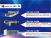 貴州歐邁-OMAJIC-UV平板打印機3D打印技術