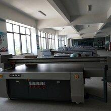江苏uv平板打印机万能uv打印机创业前景怎么样?图片