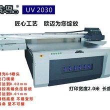 什么是平板打印機正壓系統負壓系統