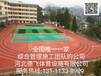 永清县施工规范《上海新团标准》公司《有限公司欢迎光临》