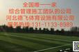 甘孜硅PU篮球场《上海新团标》材料《有限公司欢迎光临》