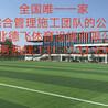 亳州幼儿园橡胶地垫厂家一平方米多少钱?德飞体育