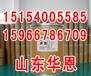 橡胶塑解剂G-98合成橡胶塑解剂