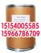 橡膠塑解劑G-98合成橡膠塑解劑