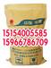 橡胶抗静电剂KG-103合成橡胶抗静电剂橡胶防静电剂