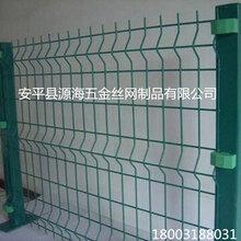 三角折弯护栏网公路护栏网小区围墙网护栏网厂家直销
