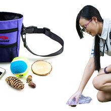 宠物零食袋训练腰包宠物外出零食袋专业训狗包训犬用品