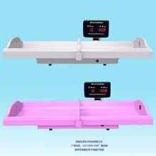 婴幼儿身高体重测量仪(卧式)智能精密体检仪器