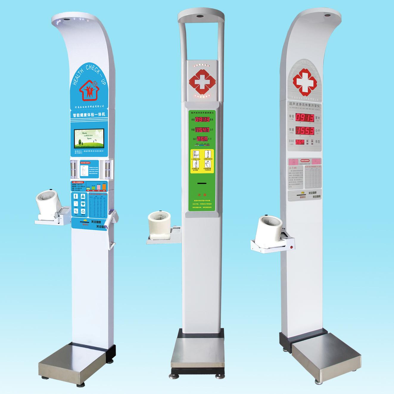河南乐佳厂家供应900B型身高体重血压体检机,超声波一体机