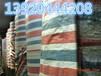 湖北彩条布——武汉塑料编织彩条布