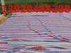 陕西塑料编织彩条布!大同聚乙烯彩条布