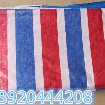 耐老化彩条布,江苏防水彩条布,南京彩条布