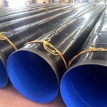 青岛污水处理特级外环氧煤沥青防腐钢管厂家简介图片