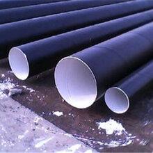 河南洛阳特级环氧煤沥青防腐钢管厂家简介图片