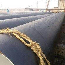 锦州涂塑钢管规格价格%欢迎询价图片