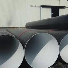 哈密螺旋钢管精益生产/新疆沙河机场项目图片