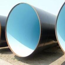 延安螺旋钢管力行环保/华电项目图片