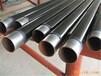 3pe防腐钢管厂家供应工程抚顺