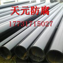 许昌环氧煤沥青防腐钢管一级品牌.图片