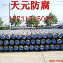 沧州水泥砂浆防腐钢管中国创造.图片