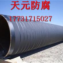 滨州环氧煤沥青防腐钢管环球第一.图片