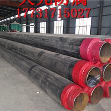 3pe防腐钢管/达州厂家优质保温推荐.图片