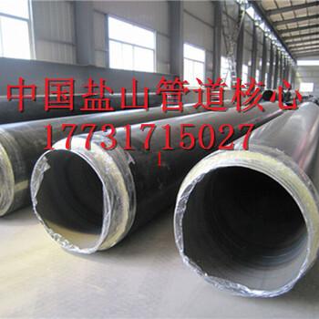 杭州发泡保温钢管调价汇总