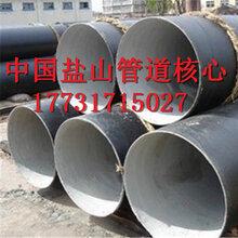 喀什三油两步防腐钢管厂家电话-喀什报道