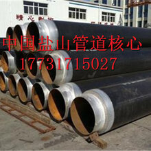 岳阳环氧煤沥青防腐钢管厂家价格专业快速