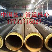 梅州环氧煤沥青防腐钢管实体厂家%梅州报道