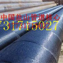 梅州环氧煤沥青防腐钢管厂家价格√梅州推荐