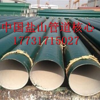 环氧煤沥青防腐钢管极力推荐锦州