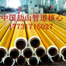 淄博三油两步防腐钢管专业快速%淄博制造