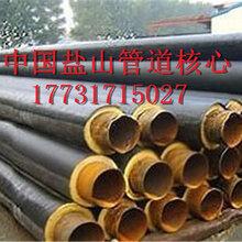 四平加强级3pe防腐钢管生产厂家%四平推荐
