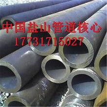 内蒙古三油两步防腐钢管生产厂家√合作共赢