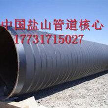 锦州三油两步防腐钢管勇往直前√锦州报道