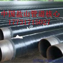 雅安三油两步防腐钢管生产厂家√美好明天
