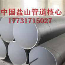 延安涂塑钢管厂家和新集团