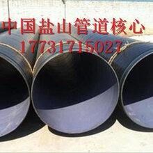 景德镇3pe防腐钢管厂家新型环保生产线