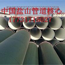 咸宁环氧煤沥青防腐钢管货到付款力拓未来