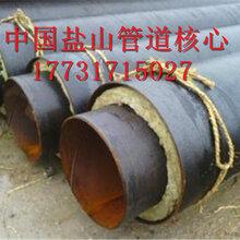 南通环氧煤沥青防腐钢管防腐推荐