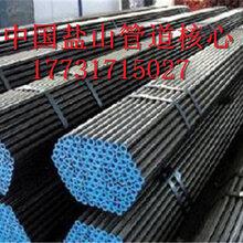 百色环氧煤沥青防腐钢管厂家电话%百色制造