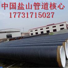 陇南3pe防腐钢管实体厂家-陇南制造