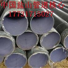 西宁环氧煤沥青防腐钢管厂家价格%西宁推荐