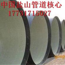 南通环氧煤沥青防腐钢管公司大型设备