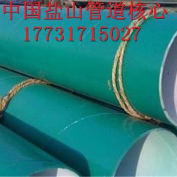 重庆涂塑钢管厂家信誉