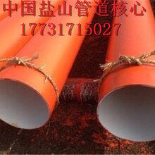 濮阳环氧煤沥青防腐钢管厂家生产厂家
